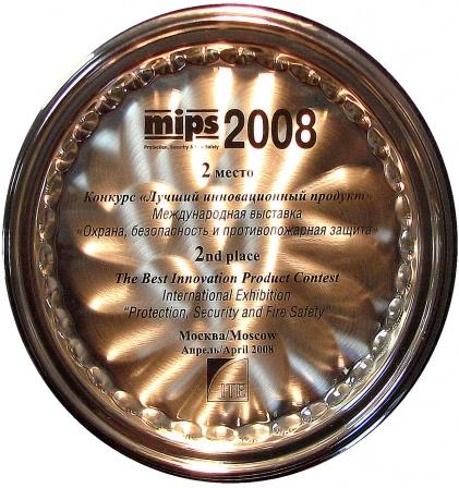Медаль победителя конкурса