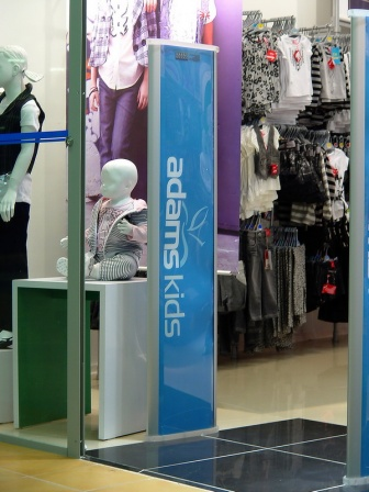 Противокражная система OdexPro Fashion