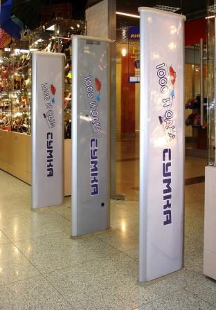 Пример рекламы на антеннах OdexPro Fashion