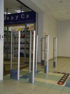 Внешний детектор магнитов и фольги OdexPro ТМ