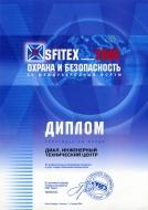 Sfitex 2006